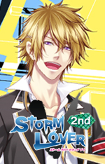 STORM LOVER 2ndV